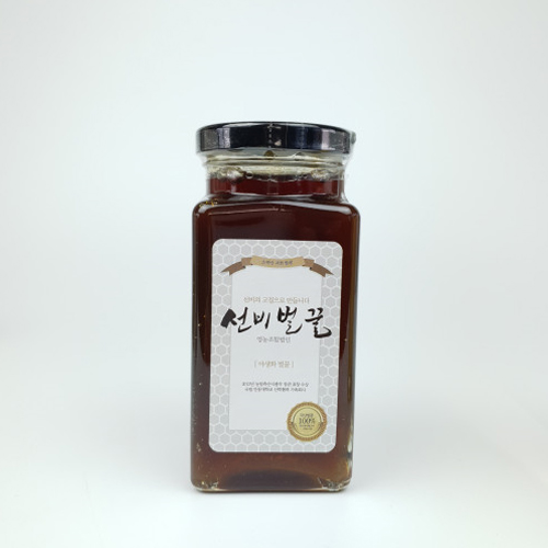 자연벌꿀 100% 아카시아꿀,야생화꿀 400g,화분 170g 선비벌꿀 선물세트